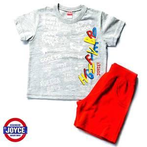 Σετ μπλούζα με βερμούδα παντελόνι αγόρι με στάμπα Cooler Joyce