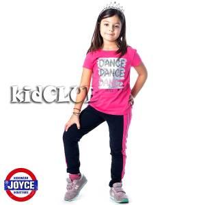 Σετ μπλούζα με μακρύ παντελόνι κορίτσι με στάμπα Dance Joyce