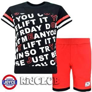 Σετ μπλούζα με βερμούδα παντελόνι αγόρι με στάμπα Friday Joyce