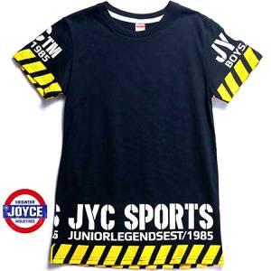 Μπλούζα με κοντό μανίκι για αγόρι σταμπωτό Junior Joyce