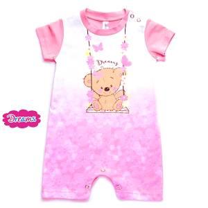 feaf7a409b10 Στο kidclub.gr θα βρείτε τα παιδικά ρούχα Dreams