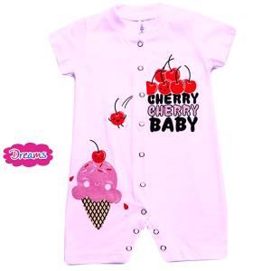 28d947a219b Νέες παραλαβές στα καλύτερα παιδικά ρούχα για κορίτσια 0-1 ετών από ...