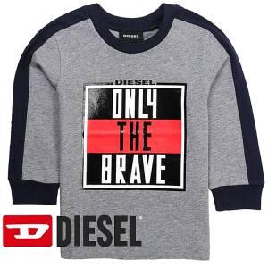 Μπλούζα μακρυμάνικη αγορίστικη με τύπωμα και ρίγα Diesel