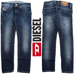 Παντελόνι τζιν Slim fit αγορίστικο Diesel