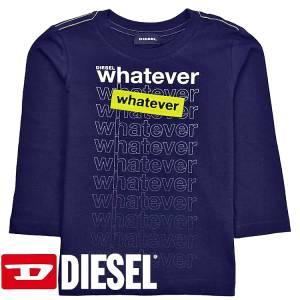 Μπλούζα μακρυμάνικη αγορίστικη με τύπωμα Diesel