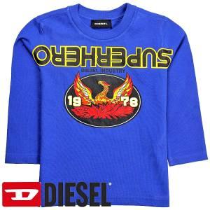 Μπλούζα μακρυμάνικη αγορίστικη με τύπωμα Only Diesel