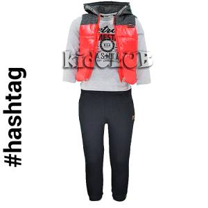 Φόρμα φούτερ αγορίστικη με αμάνικο τζάκετ 3 Τεμάχια Hashtag