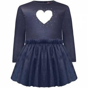 Φόρεμα κοριτσίστικο ελαστικό Energiers