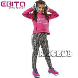 67ab89f0d92 Σετ με τρία τεμάχια Dancewear EBITA