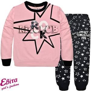 Στο kidclub.gr θα βρείτε τα παιδικά ρούχα Ebita 613b0a9e09c