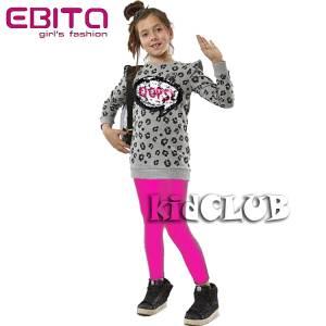 Οικονομικά και επώνυμα παιδικά σετ για κορίτσια στο kidclub.gr 93a22eb93e0