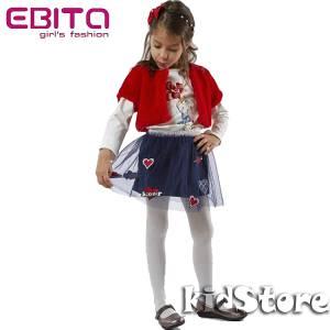 Σετ μπολερό,μπλούζα και φούστα EBITA