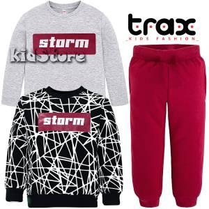 Φόρμα φούτερ αγορίστικη με τύπωμα Storm 3 Τεμάχια TRAX